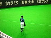 Tsubo_2