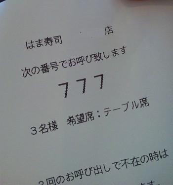 Dvc00277_2