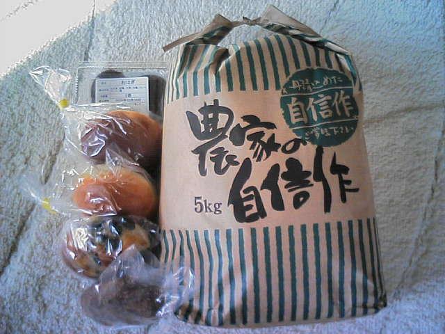 秋の収穫祭☆新米ゆめぴりか☆